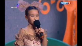 """Пятилетняя балерина из Саратова очаровала ведущую """"Синей птицы"""""""