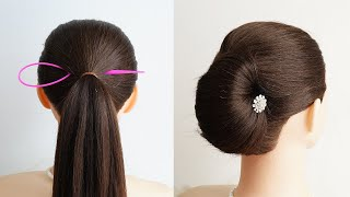 Latest French Bun Hairstyle With Trick Easy Cute Hairstyle For Short Hair Prom Hairstyle Updo