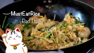 SUPER EASY !!! Best Pad Thai at home