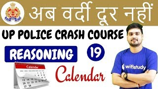 5:00 PM UP Police 2018 | Reasoning by Hitesh Sir | calendar