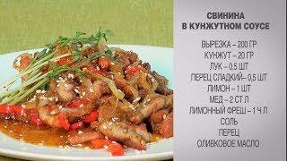 Свинина в кунжутном соусе / Свинина / Свинина на сковороде / Свинина в соусе / Свинина рецепты