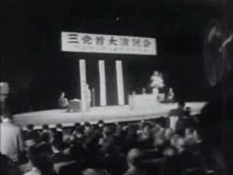 10 - 浅沼稲次郎暗殺事件 - 1960...