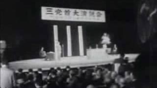 10 - 浅沼稲次郎暗殺事件 - 1960