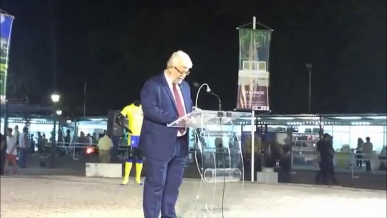 Ομιλία Δημήτρη Παυλή στα εγκαίνια της 47ης Παμπελοποννησιακής έκθεσης Τεγέας