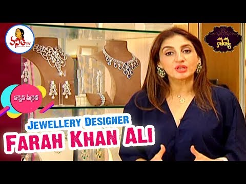 Jewellery Designer Farah Khan Ali Success Secret | Navya | Vanitha TV