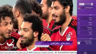تقرير اكثر من رائع لــ'بي إن سبورت' عن النجم محمد صلاح'صانع الفرحة' لاعب منتخب م