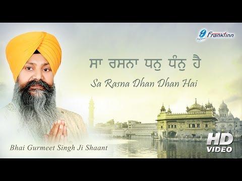 Sa Rasna Dhan Dhan Hai ● Bhai Gurmeet Singh Ji Shaant ● New Gurbani Shabad Kirtan 2016