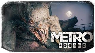 ВОЛГА. ЛОГОВО ДЕМОНА ● Metro Exodus #3