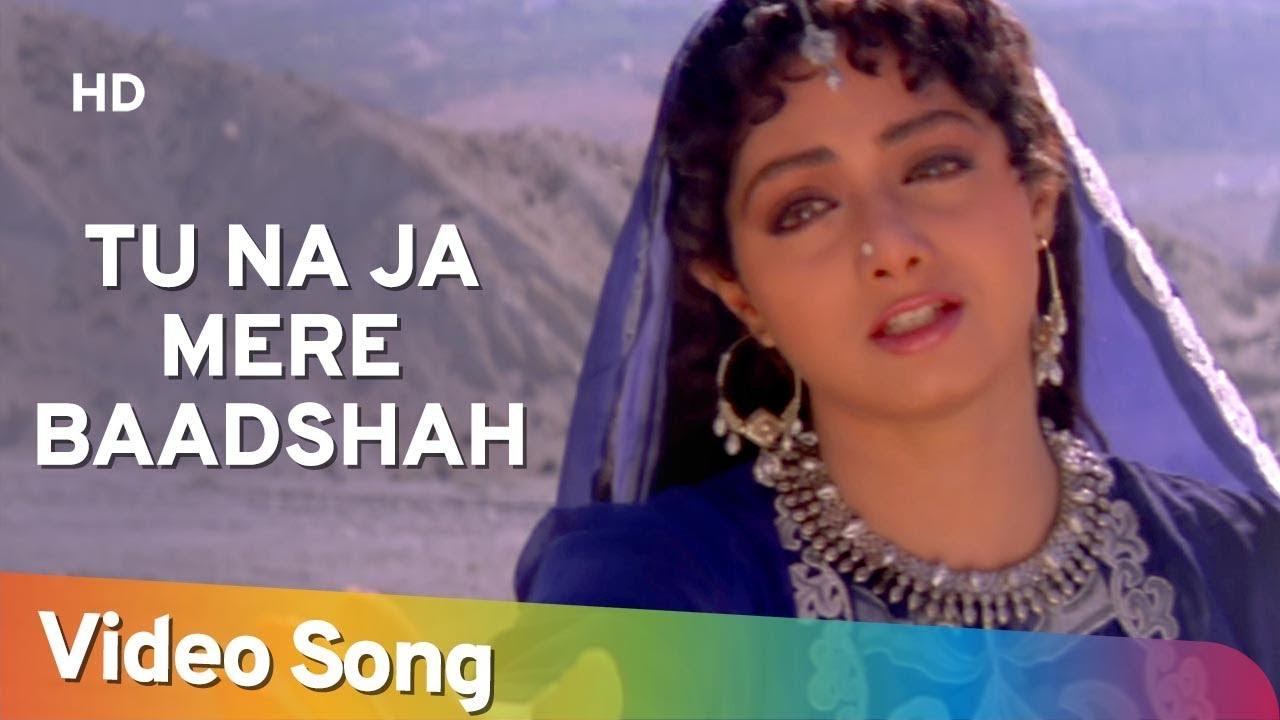 Tu Na Ja Mere Badshah | Amitabh Bachchan | Sridevi | Khuda Gawah |  Bollywood SuperHit Songs [HD]