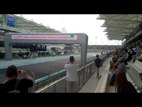 FIA UAE GT Series - Yas Marina Circuit, Abu Dhabi - Rolling Start