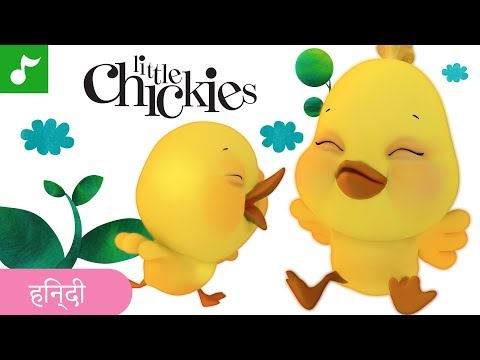 Nanhe Bolay | Children's Nursery Songs (Hindi) | Based on ...