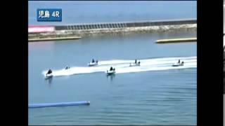 【ボート】フライングで売り上げが7400円のレース