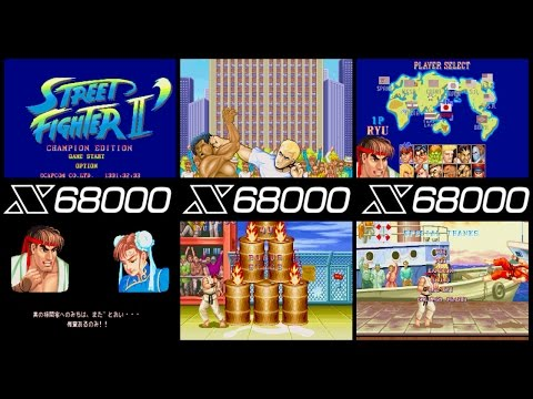 STAFF CREDIT - STREET FIGHTER II DASH [X68000,SHARP]