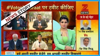 big coverage of voting for punjab and goa assembly seats