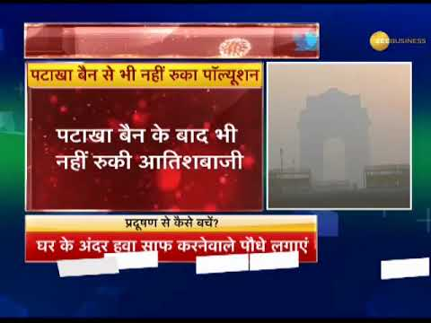 Pollution level high in morning in Delhi on Diwali | दिवाली