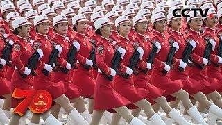 [中华人民共和国成立70周年]民兵方队| CCTV