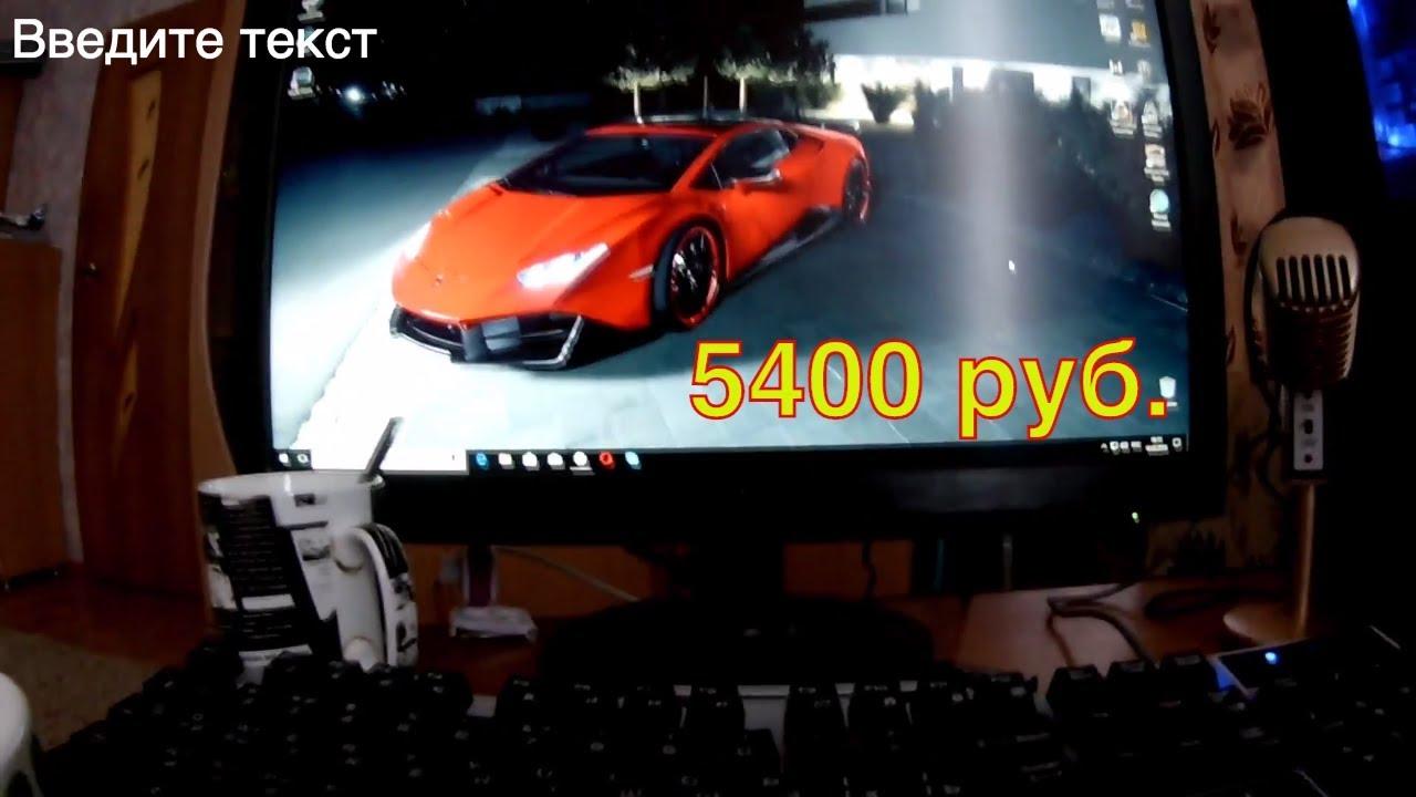 Простой IPS монитор или обзор Dell E2016 - YouTube