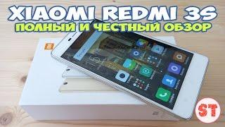 xiaomi RedMi 3s - полный и честный обзор смартфона