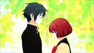 Watch Tsurezure Children Anime Trailer/PV Online
