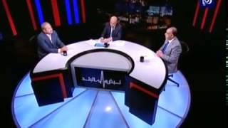 د. محمد الحلايقة ورمضان الرواشدة - ملفات أمام القمة العربية