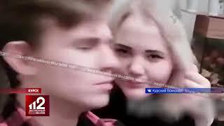 Подростковые оргии: вписка в детском саду «Лучик» попала на видео. Шок!