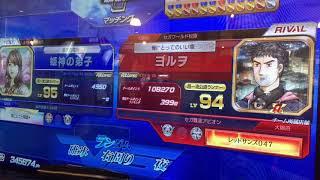 対戦相手は85使いのヨルヲ様85愛が凄いです^ ^