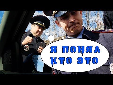 """ДПС. Уфа """"КОГДА"""