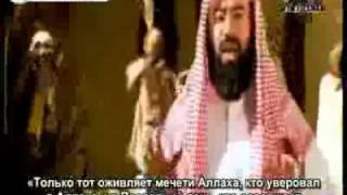 Жизнь пророка Мухаммеда,13 приветствует в Медине 1,2