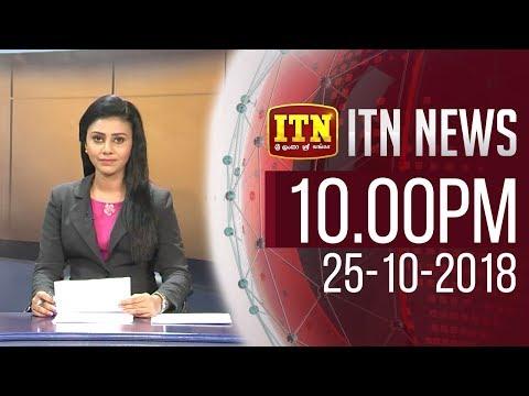 ITN News 2018-10-25 | 10.00 PM