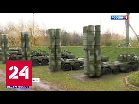"""Медведев посоветовал американцам заняться ПРО, а не """"формулировать дурацкие идеи"""" - Россия 24"""