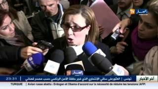 مونية مسلم.. حماية المرأة من العنف سيرى النور قريبا