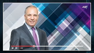 بالفيديو.. النقيب محمود الكومي يشكر أحمد موسى على مساندته