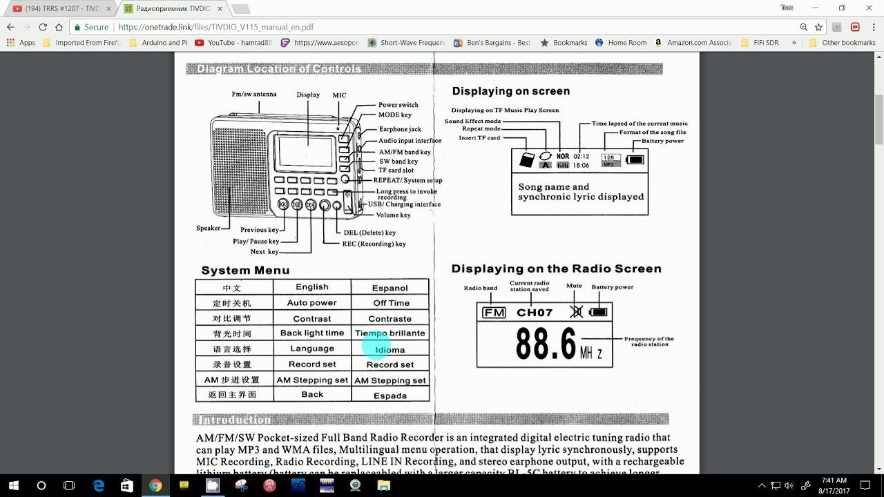 trrs 1272 tivdio v 115 radio setting language youtube