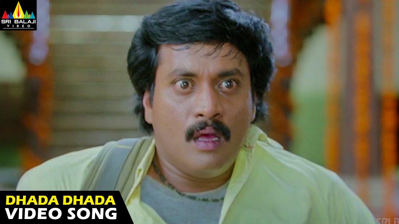 Maryada Ramanna Songs Dhada Dhadalade Video Song Sunil Saloni Sri Balaji Video