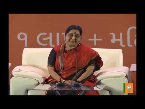 Sushma Swaraj addresses Mahila Townhall of Gujarat BJP from Ahmedabad
