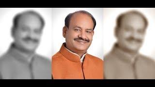 दोपहर समाचार 19-06-2019 कोटा से भाजपा सांसद ओम बिड़ला सर्वसम्मति से लोकसभा अध्यक्ष चुने गए।