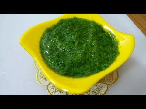Cilantro or Coriander Chutney (Hari Dhaniya Chutney) - Indian Recipe
