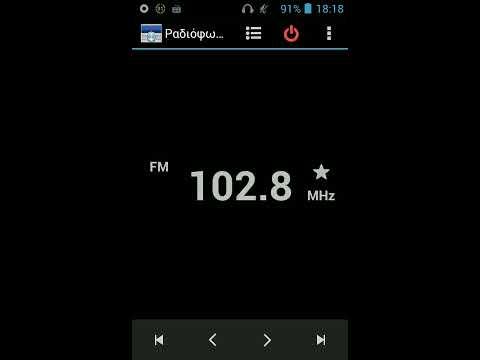 FM Bandscan in Tripoli, Peloponnese, Greece (31.10.2016)