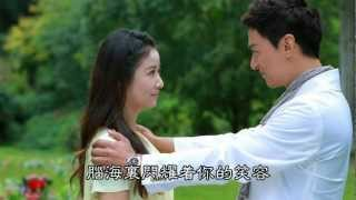《花非花霧非霧》 Flowers In Fog 張睿 Zhang Rui - 《美麗的春天》 Mei Li De Chun Tian 情侣版 theme song couple version