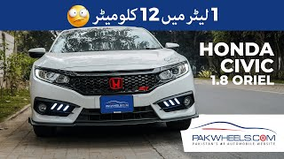 Honda Civic 2017 | Owner's Review  | PakWheels