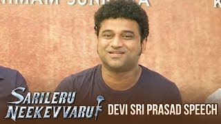 Devi Sri Prasad Speech @ Sarileru Neekevvaru Movie Opening