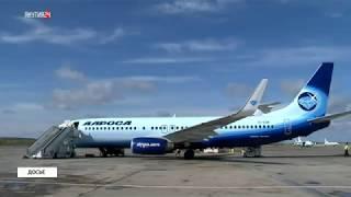 Авиационный флот «Якутия» начнет обновление 2022 году