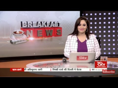 English News Bulletin – June 15, 2017 (8 am)