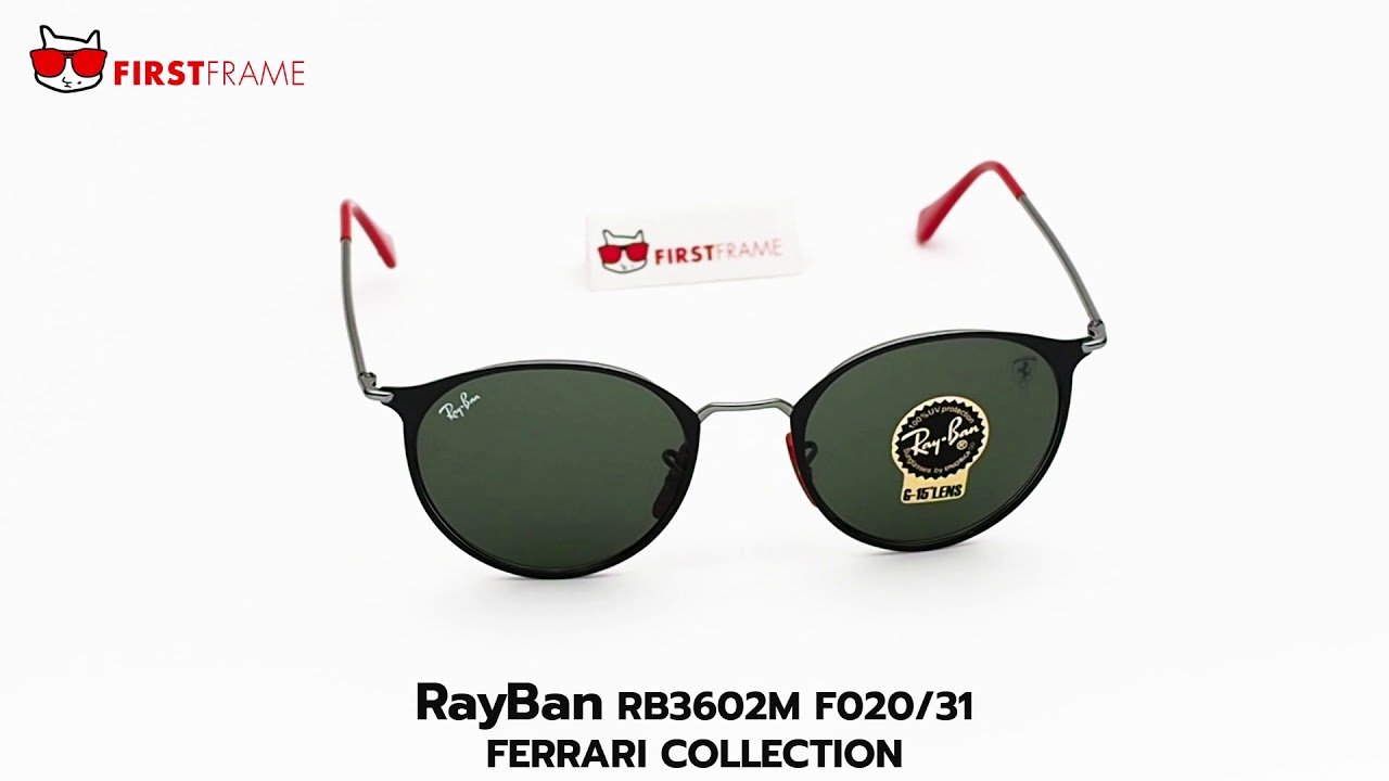 f27ff4d5dead1 RayBan RB3602M F020 31 FERRARI COLLECTION - YouTube