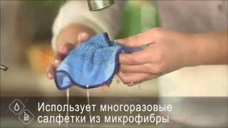 iRobot Braava 300 серии официальное видео (www.iRobot52.ru)(, 2016-07-02T12:31:02.000Z)