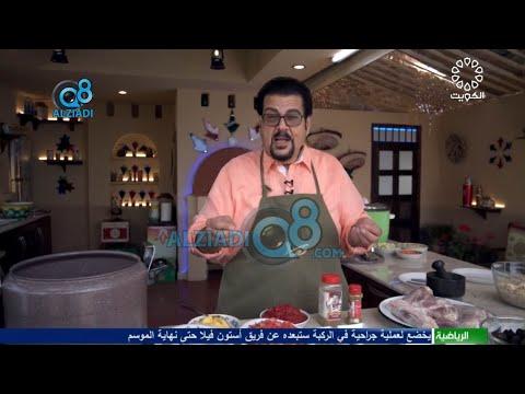 الحلقة 1 من برنامج (مطبخ القصار 2021) و طبخة الحلقة: الجريش + مجبوس لحم