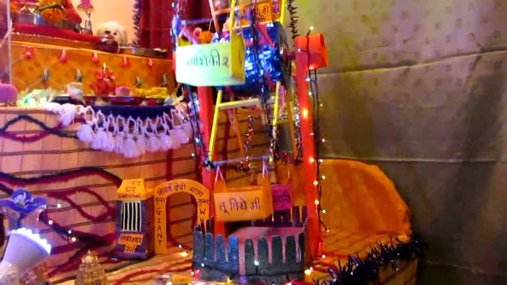 Gauri Ganpati Home Decoration 2013 Youtube