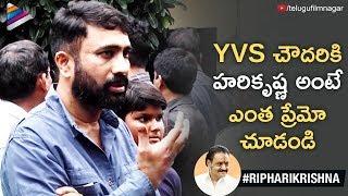 YVS Chowdary Shows his Love for Harikrishna | RIP Nandamuri Harikrishna | Jr NTR | Telugu FilmNagar