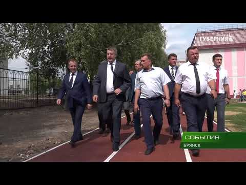 Пристройка к школе № 59 в Брянске будет готова к 1 сентября 21 08 18
