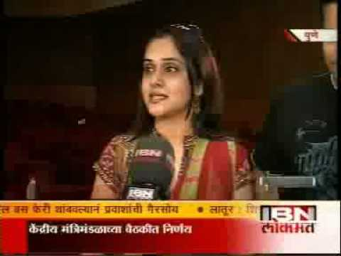 Mrinal and Sandip for IBN LOKMAT..Promotion of Fil...